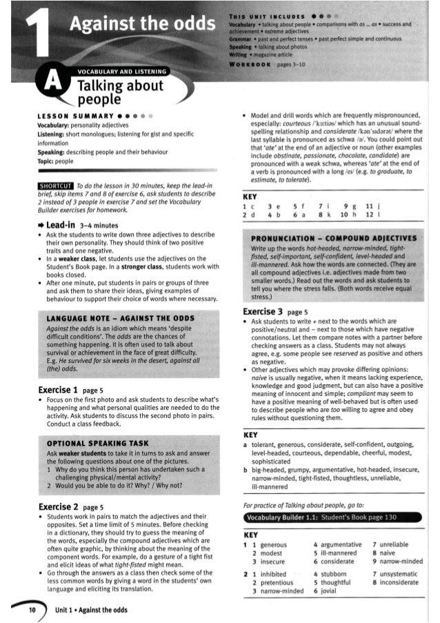 гдз англійська мова solutions intermediate students book