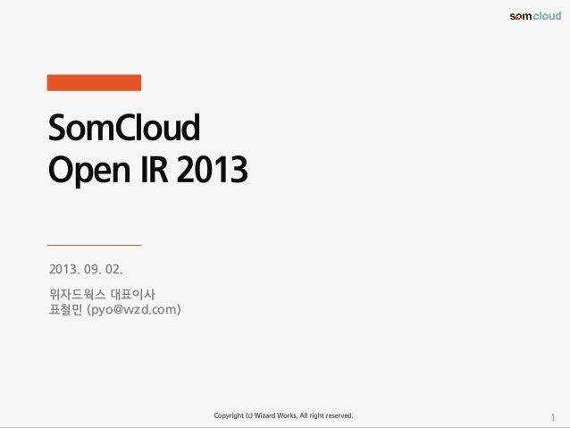 SomCloud Open IR 2013 2013. 09. 02. 위자드웍스 대표이사 표철민 (pyo@wzd.com) 1