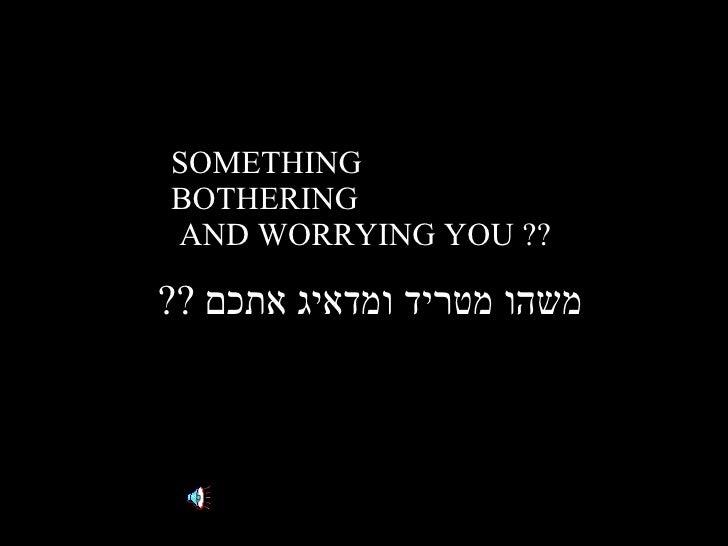 Somethingbothering2
