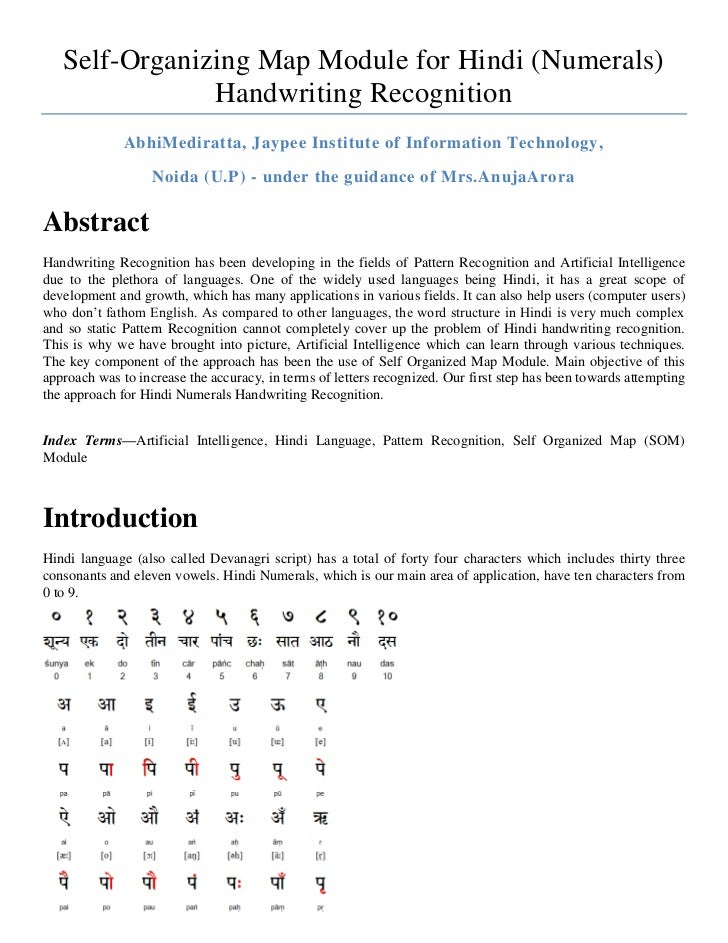 Self-Organizing Map Module for Hindi (Numerals)               Handwriting Recognition              AbhiMediratta, Jaypee I...