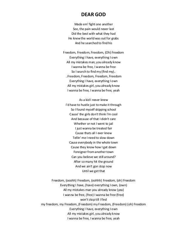 wanted young man single and free song lyrics Free song lyrics collection browse 303 lyrics and 650 free albums.