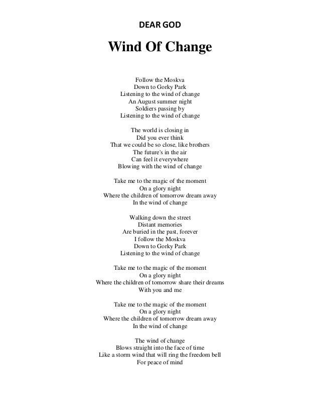 Brothers in the wind lyrics