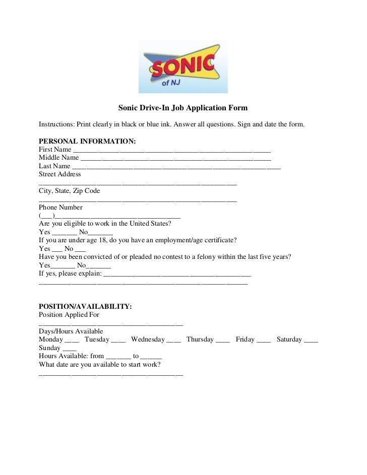 Sonic Application Print Out Form  Wendys Application
