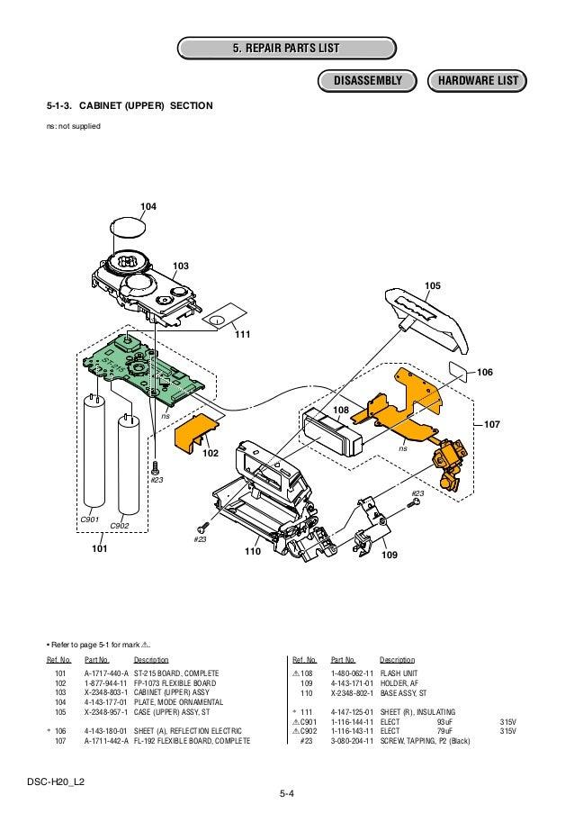 Sony dsc h20 service manual level 2 ver 1.1 2009.04 rev-1