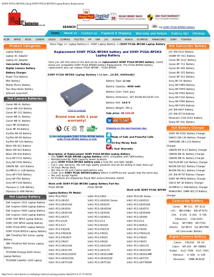 Sony pcga-bp2nx,cheap sony pcga-bp2nx laptop battery replacement