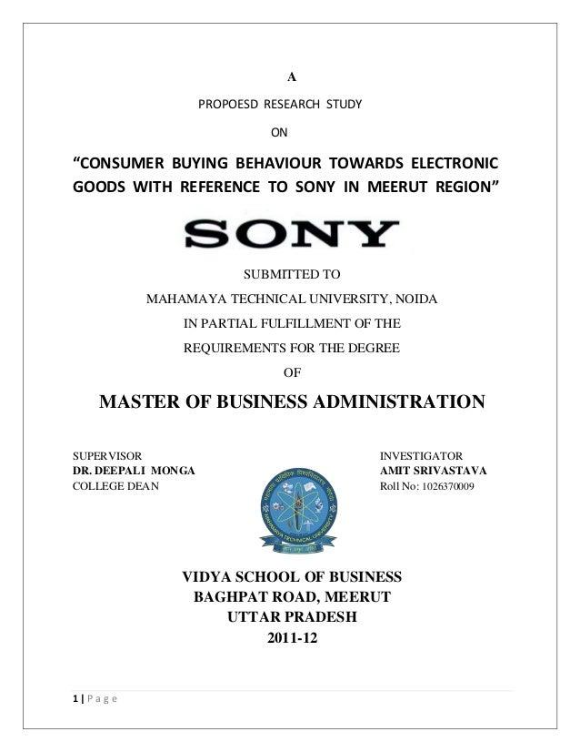 Sony Product