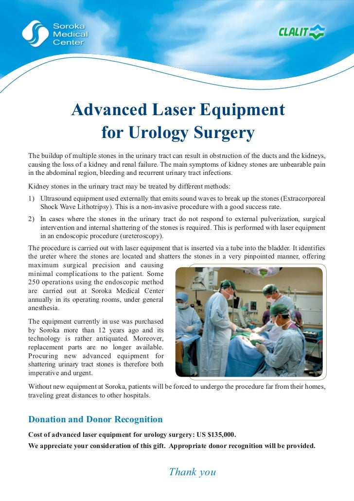 Advanced Laser Equipment                  for Urology SurgeryThe buildup of multiple stones in the urinary tract can resul...
