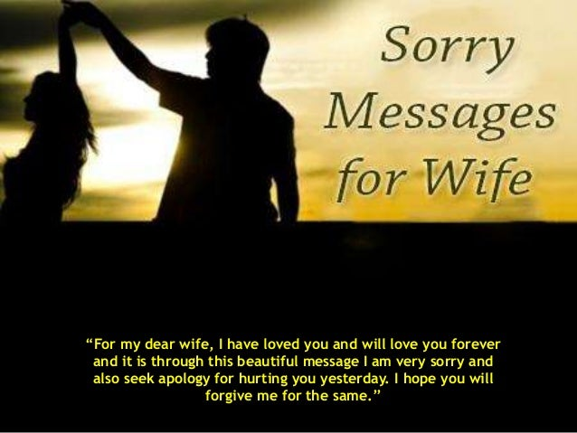 best good morning message for wife