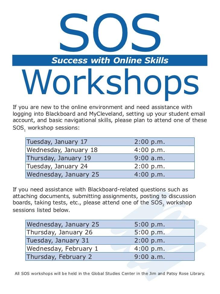 SOS workshop poster spring 2012