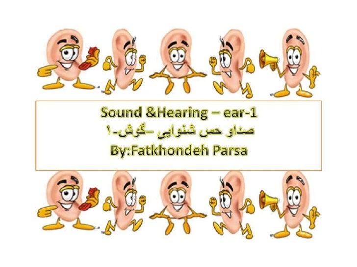 Sound &hearing  1-3