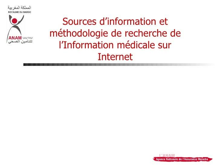Sources d'information et méthodologie de recherche de l'Information médicale sur Internet