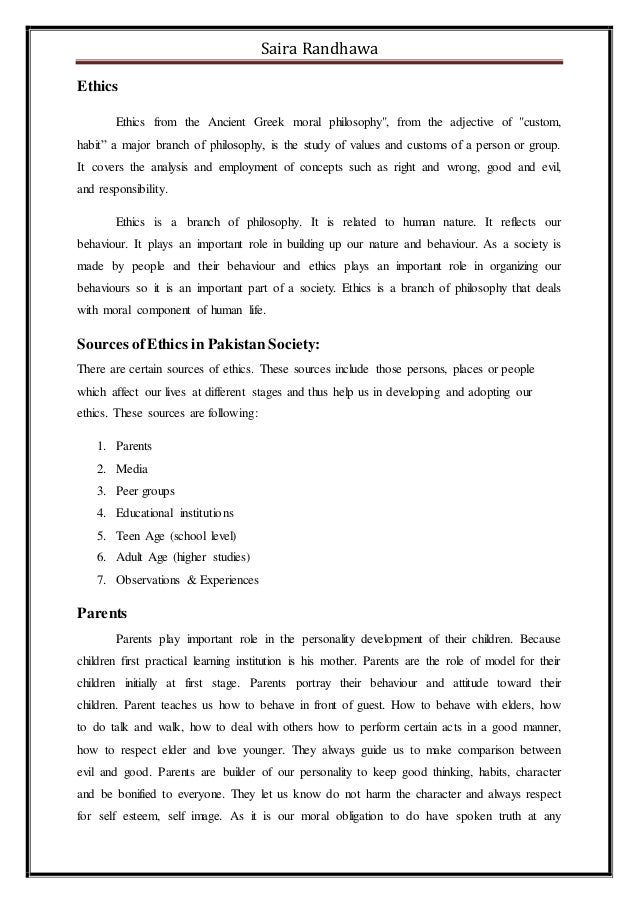 violation of ethics in pakistan Medical ethics tends to be understood narrowly as an applied professional ethics, whereas bioethics has  (downloadable wwwmedical-ethicsorg), islamabad, pakistan.
