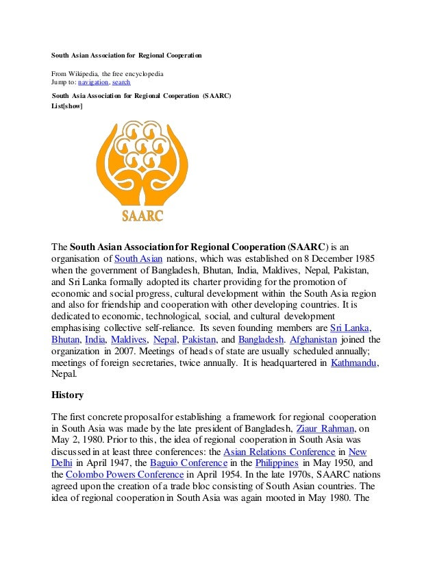 south asian association for regional cooperation