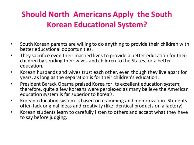 an analysis of the educational system in north america Education in iran: the iranian educational system a brief review of iranian educational system, september 2001 having the world's youngest population, the islamic republic of iran bears the responsibility of educating more.