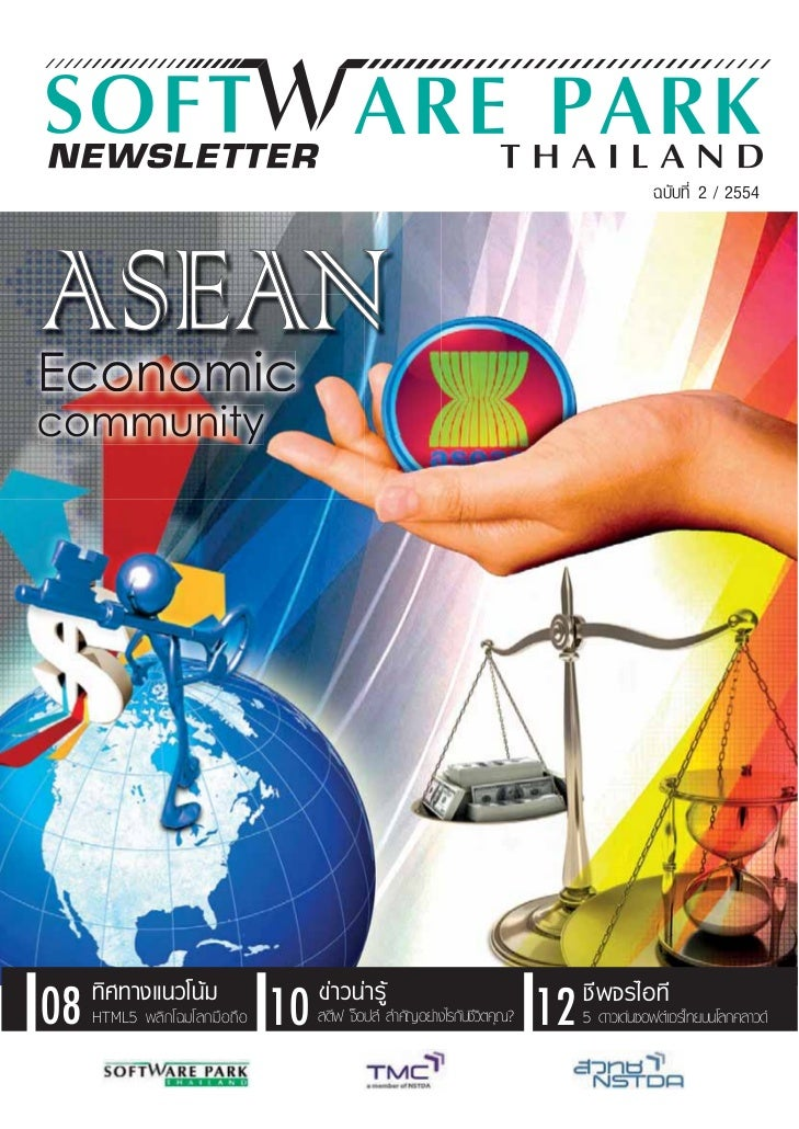 "Software Park Newsletter 2/2554 ""Asean Economic Community"""