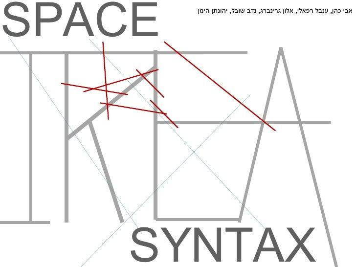 SPACE SYNTAX אבי כהן ,  ענבל רפאלי ,  אלון גרינברג ,  נדב שובל ,  יהונתן הימן