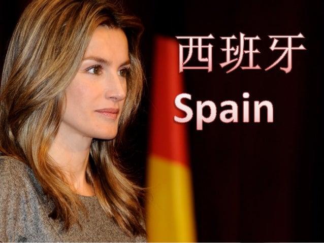 西班牙王国  领土还包括地中海中的巴利阿里群 岛,大西洋的加那利群岛,以及在 非洲的休达和梅利利亚