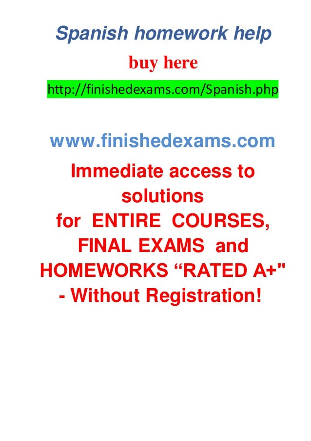 Spanish homework help sites