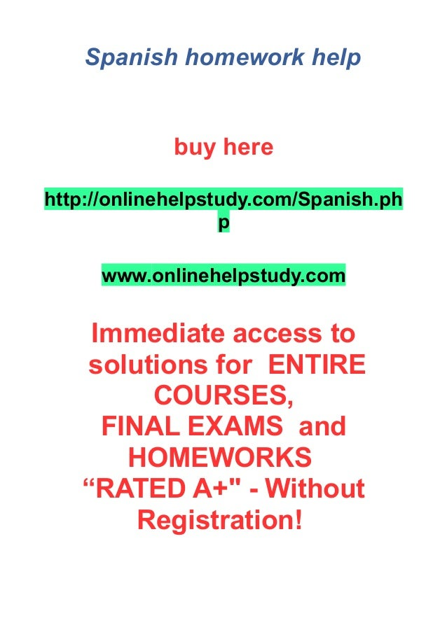 Get Spanish Help on Your Schedule