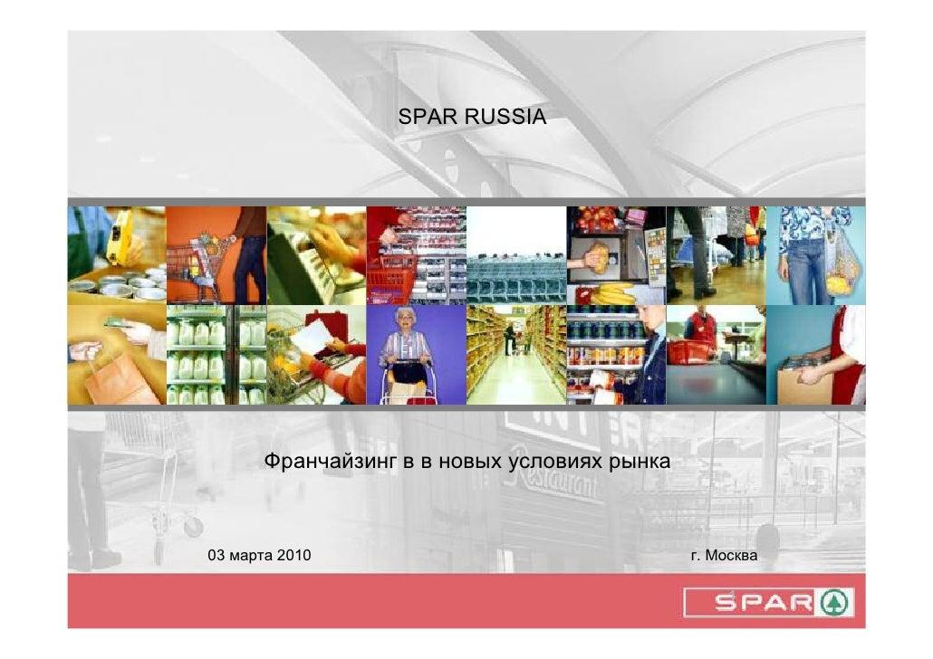 SPAR RUSSIA     03   2010                 .!                                 1