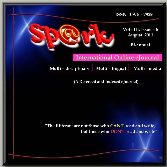Spark international online e journal   august 2011