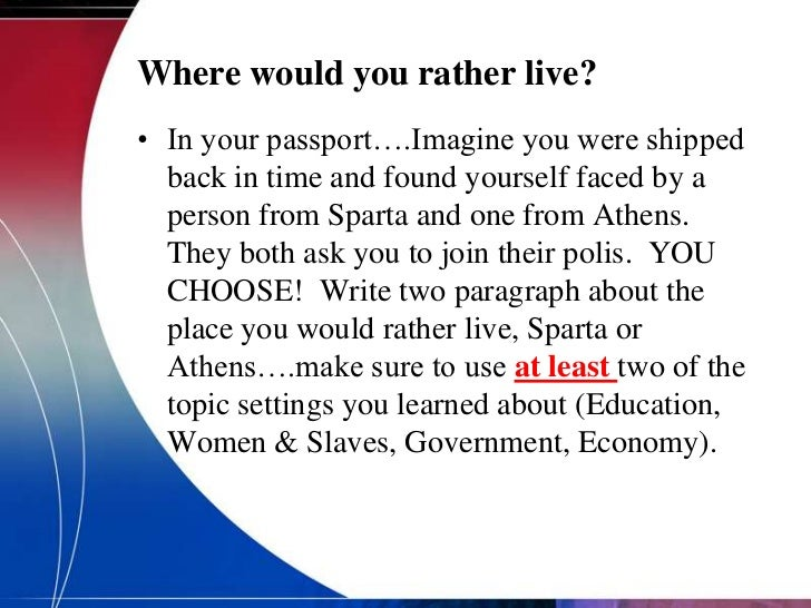 cc essay sparta vs athens Document based essay and directions documents in your essay, as well as include outside supporting information the phalanx , both athens and sparta used this fighting style b: shows a hoplite, which is the name for greek soldiers.
