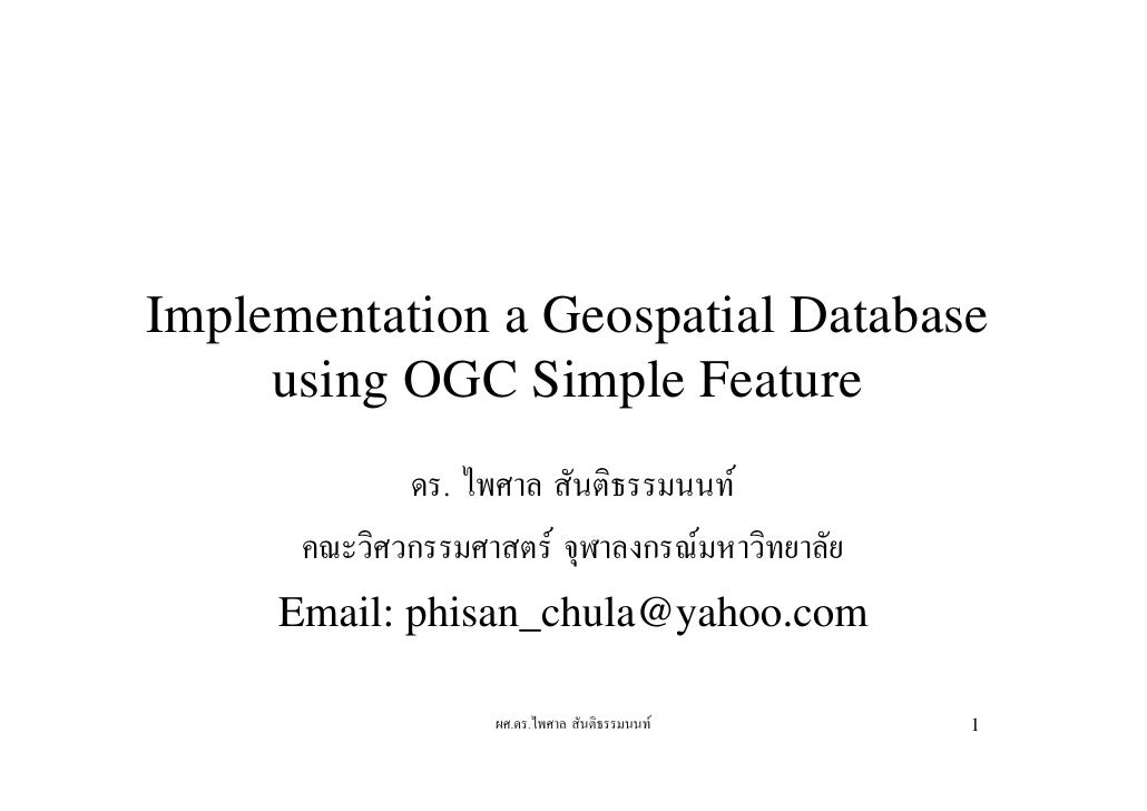 Implementation a Geospatial Database      using OGC Simple Feature              ดร. ไพศาล สันติธรรมนนท       คณะวิศวกรรมศ...