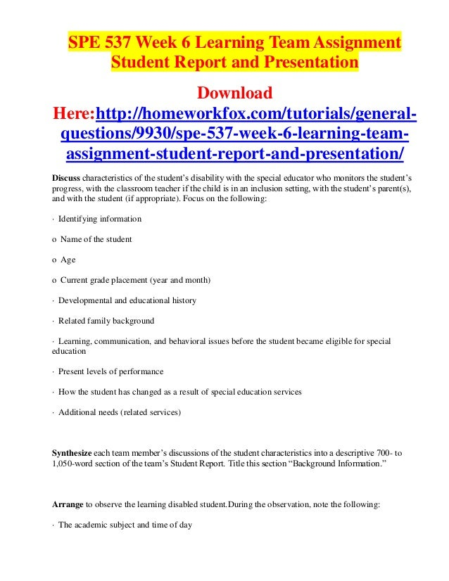 persuasive essay about procrastination