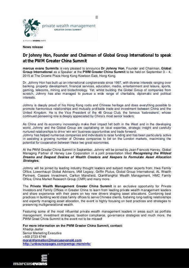 News release Dr Johnny Hon, Founder and Chairman of Global Group International to speak at the PWM Greater China Summit ma...