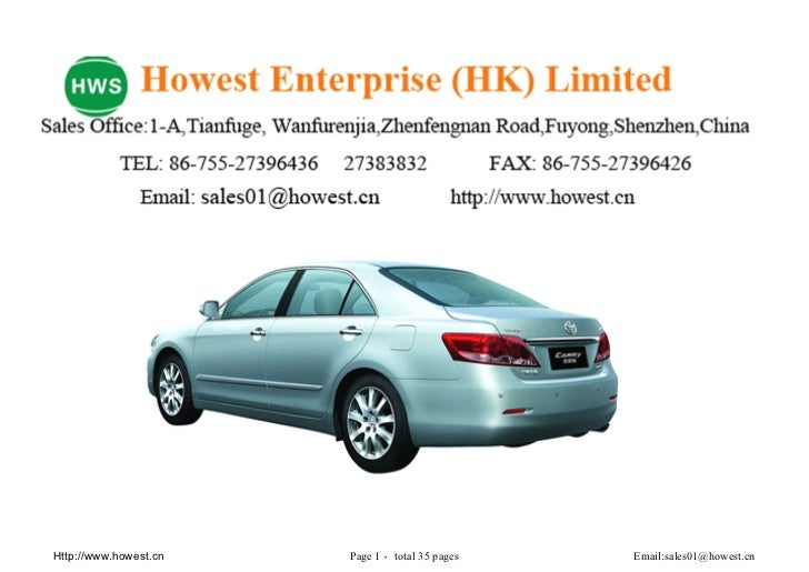 Http://www.howest.cn   Page 1 ,total 35 pages   Email:sales01@howest.cn