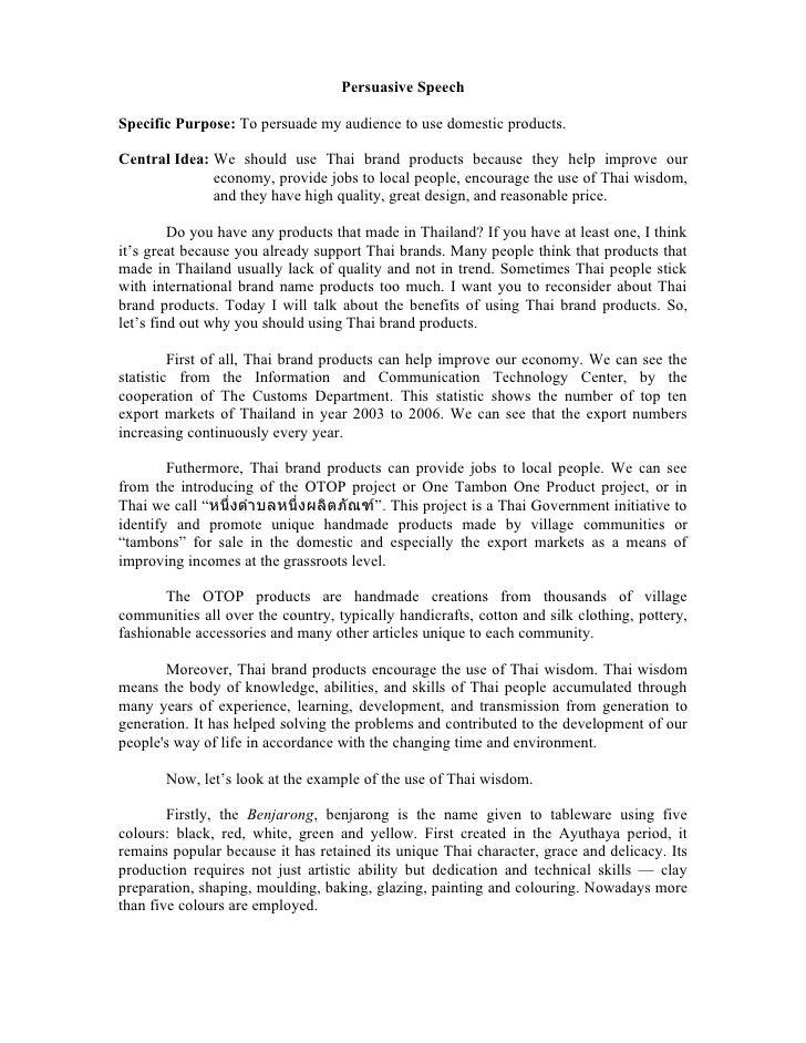 Essay on christmas in hindi wikipedia image 3