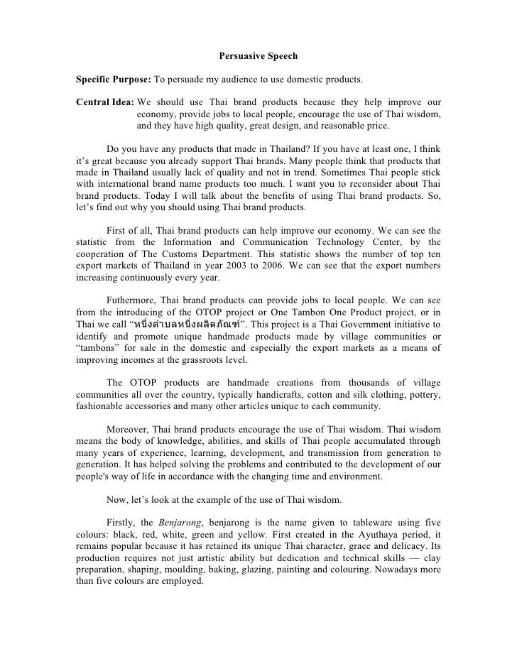 Perfect Speech Example Essay Example Of Speech Essay Sample Com Persuasive Speech  Examples On Smoking Persuasive Essays On Banning What Is A Thesis Statement  In An ...