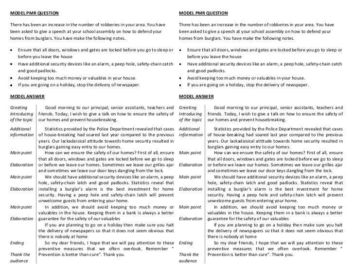 english essay pmr sports day