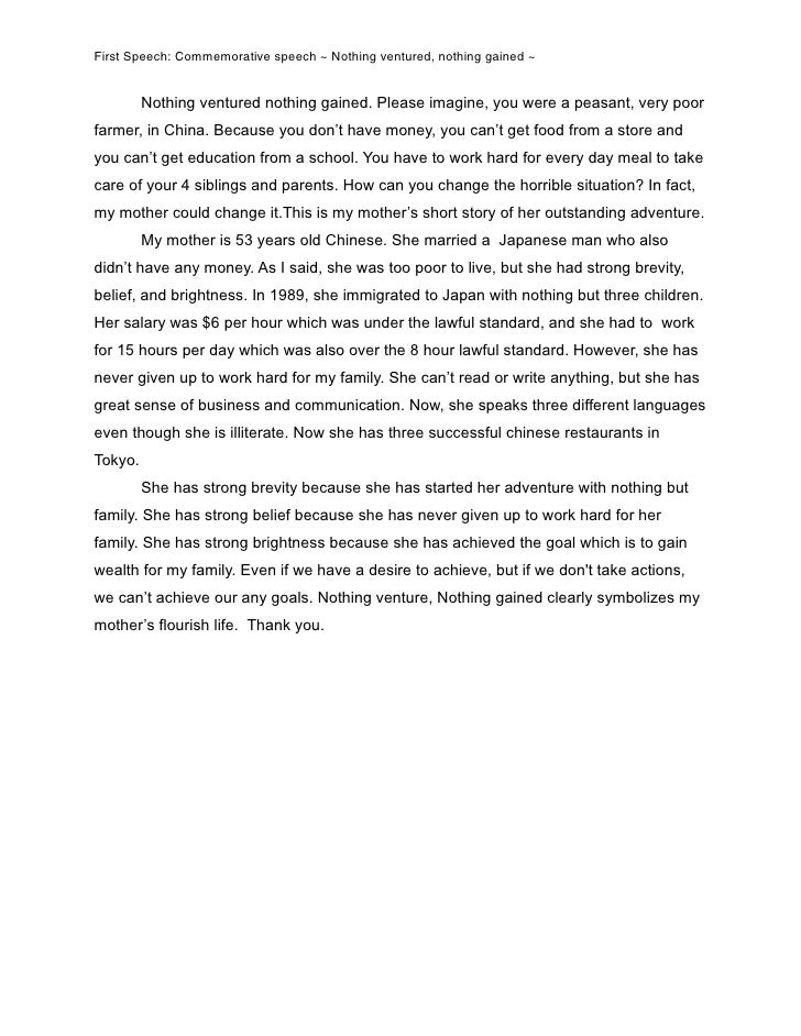 Commemorative Speech Outline Essays About Love Essay for you – Ceremonial Speech Example Template
