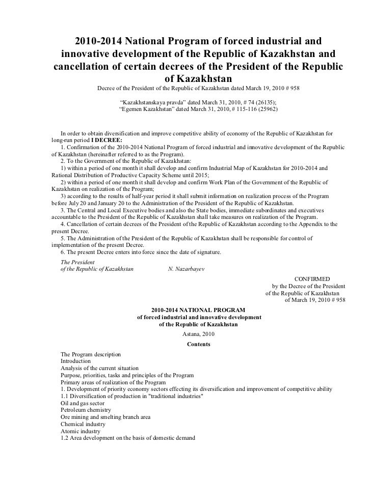 2010-2014 National Program of forced industrial and  innovative development of the Republic of Kazakhstan andcancellation ...