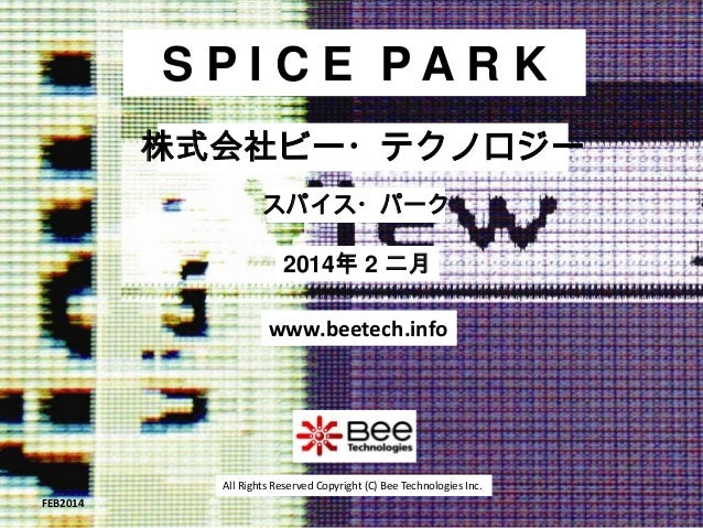 ALL SPICE Model of FEB2014 in SPICE PARK