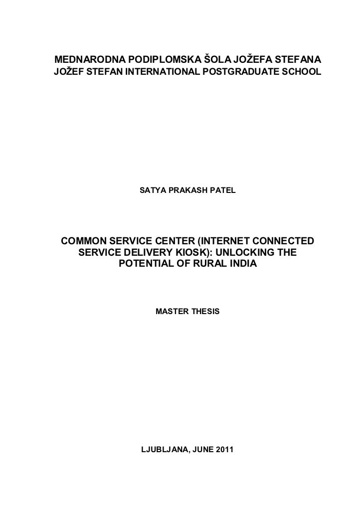 computer engineering thesis