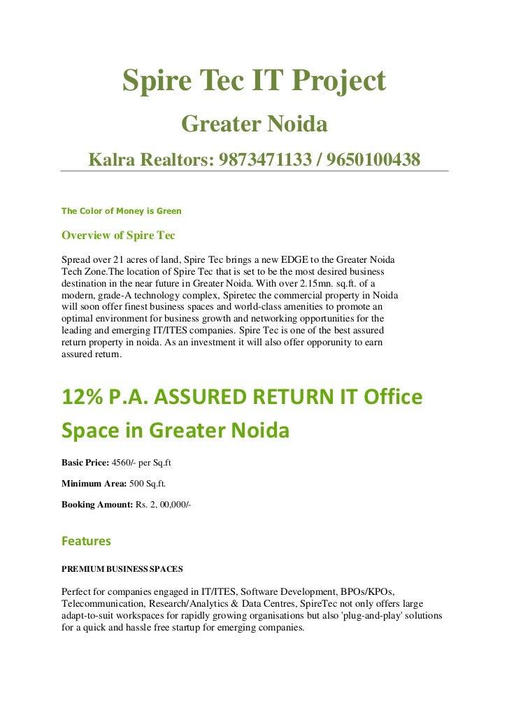 Spire tec IT Project in Noida 9650100438 Assured Return 12% Google