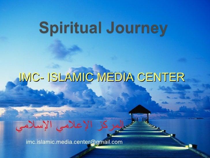 IMC- ISLAMIC MEDIA CENTER المركز الإعلامي الإسلامي [email_address]