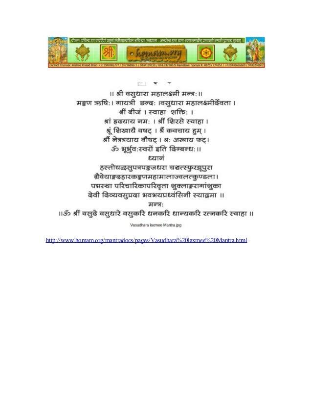 vaishnava mantras in devnagari