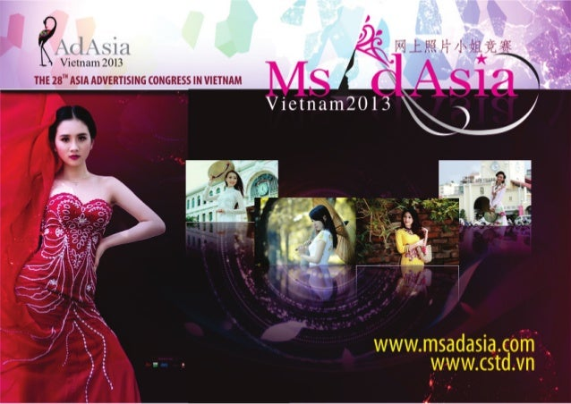 Sponsor ms ad asia chinase-picture