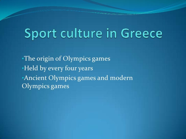 Sport Culture In Greece