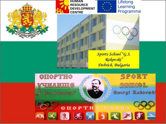 "Sports School ""G.S. Rakovski"" Dobrich, Bulgaria"