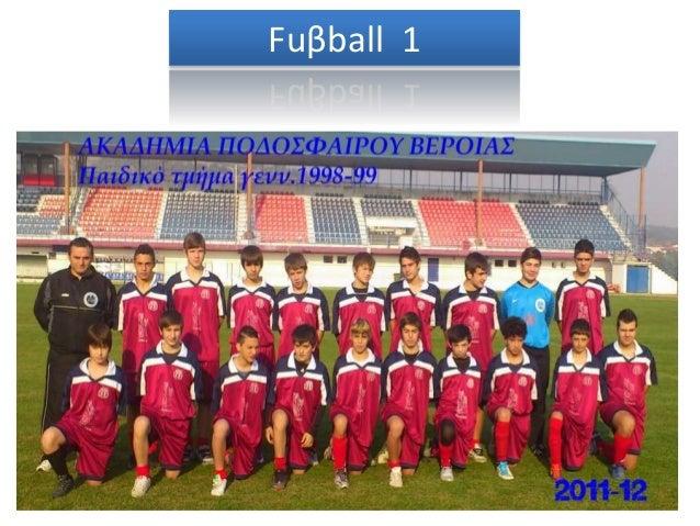 Fuβball 1