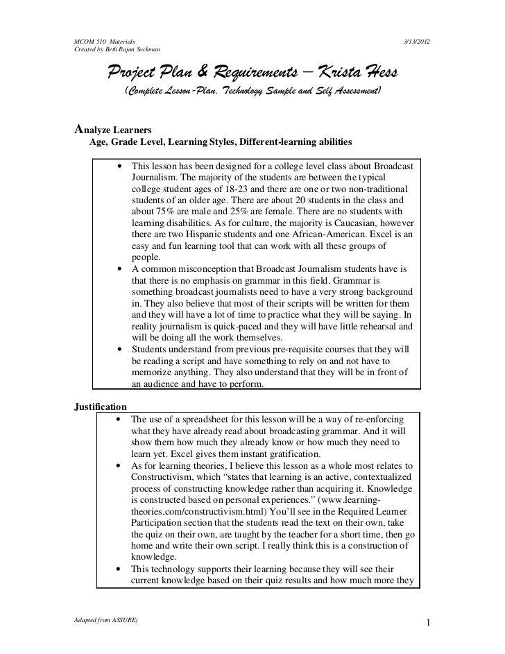 Spreadsheet Lesson Plan