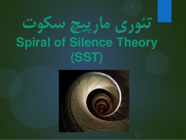 Sprial of silence