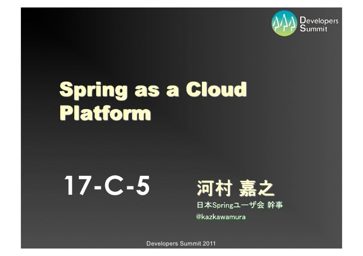 Spring as a Cloud Platform (Developer Summit 2011 17-C-5)