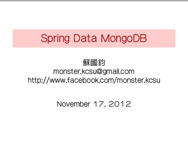 Spring Data MongoDB 介紹