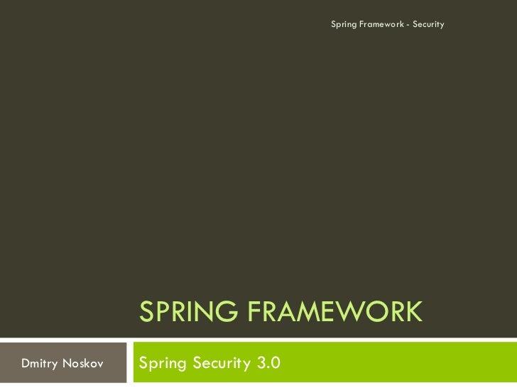 Spring Framework - Security                SPRING FRAMEWORKDmitry Noskov   Spring Security 3.0