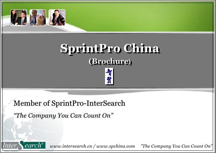 Click to edit Master title style Click to edit Master subtitle style Wednesday, May 26, 2010 SprintPro China (Brochure ) M...